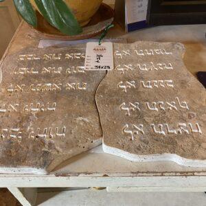 Dieci Comandamenti in Ebraico in Travertino
